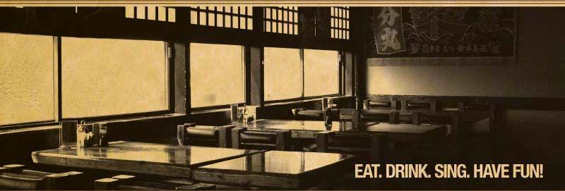 Restaurant Oiwake